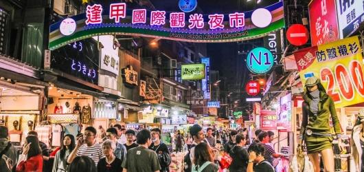 19 địa điểm du lịch Đài Loan 3 miền Bắc Trung Nam đẹp nổi tiếng 2021