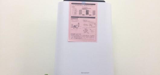 Top máy lọc không khí gia đình tốt nhất tạo ẩm khử mùi giá từ 1 triệu đồng