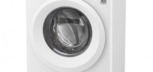 Review máy giặt nào chạy êm nhất 2021: Samsung, LG hay Electrolux