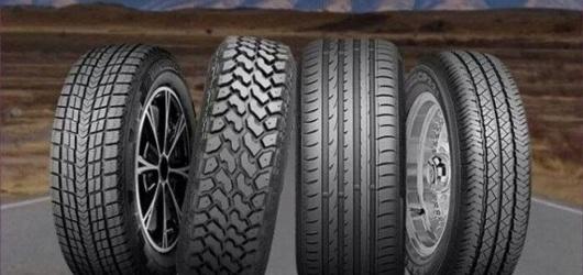 Ưu nhược điểm các loại lốp ô tô nổi tiếng hiện nay