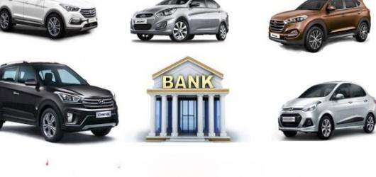 Top những ngân hàng cho vay mua ô tô tốt nhất hiện nay